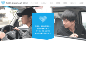 Driver-recruit.jp thumbnail
