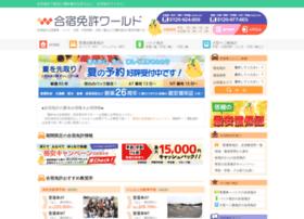 Drivers.jp thumbnail