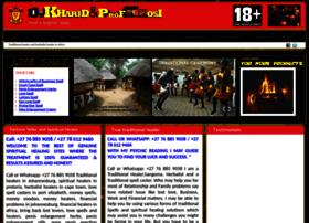 Drkharidandprofkhosi.com thumbnail
