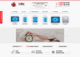 Drmac.ru thumbnail
