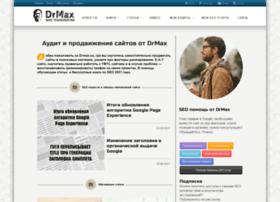 Drmax.su thumbnail