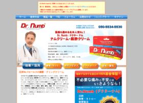 Drnumb.jp thumbnail