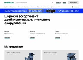 Drobilka.ru thumbnail