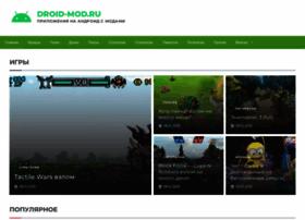 Droid-mod.ru thumbnail