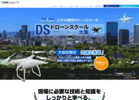 Drone-a-osaka.com thumbnail