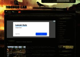 Drongo-lab.ru thumbnail
