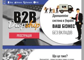 Dropship-b2b.com.ua thumbnail