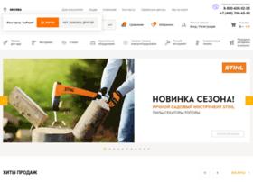 Drovosek-profi.ru thumbnail
