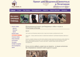 Drug-sobaka.ru thumbnail
