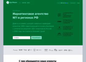Drugmedia.ru thumbnail