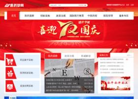 Drugnet.com.cn thumbnail