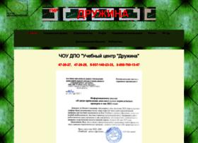 Drujina-tir.ru thumbnail