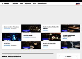 Drumnet.ru thumbnail