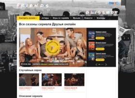 Druzya.tv thumbnail