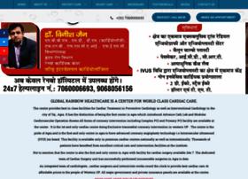 Drvineshjain.com thumbnail