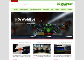 Drweb-co.ir thumbnail