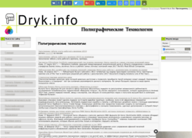 Dryk.info thumbnail