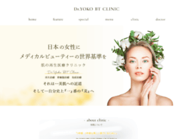 Dryoko.clinic thumbnail