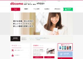 Ds-sinjo.co.jp thumbnail