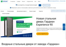 Ds12.ru thumbnail