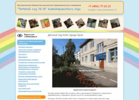 Ds36-orel.ru thumbnail
