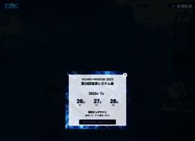 Dscc.co.jp thumbnail