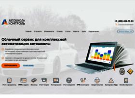 Dscontrol.ru thumbnail