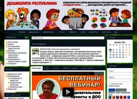 Dsdnr.ru thumbnail
