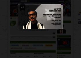Dshe.gov.bd thumbnail