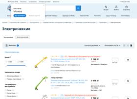 Dshi14-nsk.ru thumbnail
