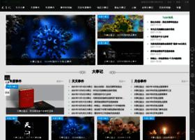 Dsj365.cn thumbnail