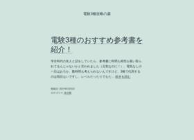 Dsk-rpa.jp thumbnail