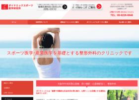 Dsmi.jp thumbnail