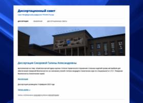 Dsovet.igps.ru thumbnail