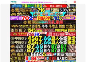 Dsui.com.cn thumbnail