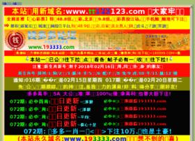 Dsxvd.cn thumbnail
