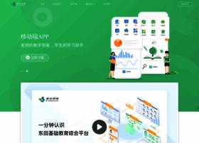 Dt-edu.cn thumbnail