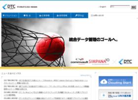 Dtc.co.jp thumbnail