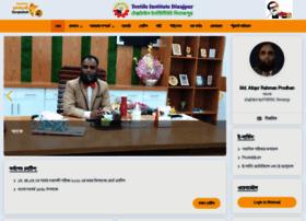 Dtec.edu.bd thumbnail