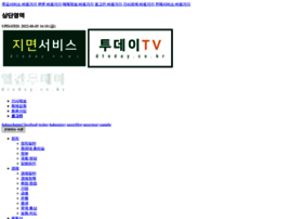 Dtoday.co.kr thumbnail