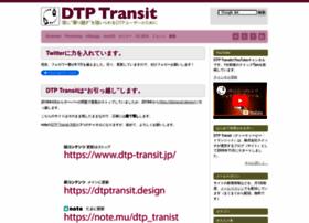 Dtp-transit.jp thumbnail