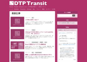 Dtptransit.design thumbnail