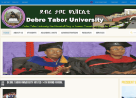 Dtu.edu.et thumbnail