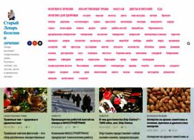 Duait.ru thumbnail