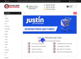 Dualsim.kiev.ua thumbnail
