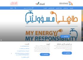 Dubaisce.gov.ae thumbnail
