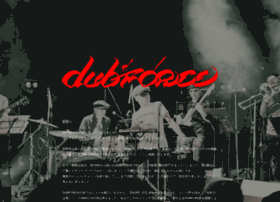Dubforce.tokyo thumbnail