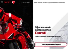 Ducati.kz thumbnail