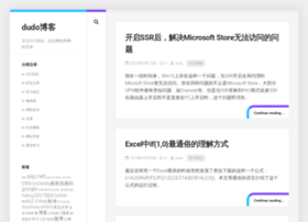 Dudo.org thumbnail
