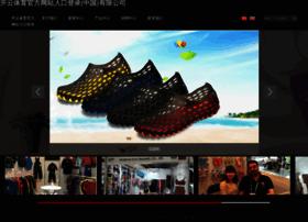 Duelacademy.net thumbnail